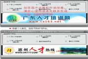 QT2016广东继续教育人才培训网络学习助手 2.2