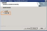 企业级云灾备软件英方云 5.6