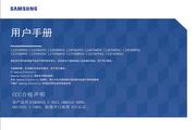 三星C32F395FWC液晶显示器使用说明书