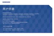 三星C27F396FHC液晶显示器使用说明书