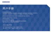 三星C24F394FHC液晶显示器使用说明书