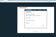 多层客户(用户)利润分配管理系统 1.0