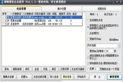 名风搜狗搜索排名点击软件 16.1.5