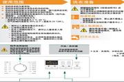 西门子XQG60-WM10X1C00W洗衣机使用说明书