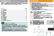 西门子XQG60-WM08X0R01W洗衣机使用说明书