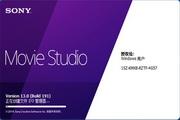 Movie Studio 13...