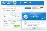 卓讯企业名录搜索软件 3.6.6.17