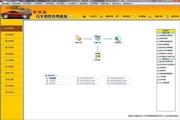 智百盛汽车销售管理软件(汽车4S店销售管理软件完整免费版)