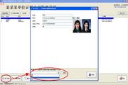 万能格式数据管理系统 16.07.13