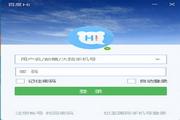 百度Hi 5.1.1.3 官方版