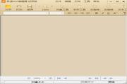 极速pdf编辑器...