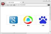寰宇浏览器 7.0