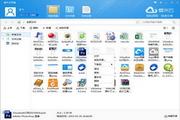 爱米云网盘客户端 2.0.5