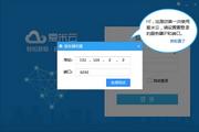 爱米云网盘服务端 2.0.5