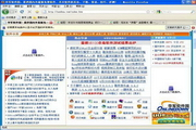 Mozilla Firefox 简体中文版 47.0.1