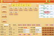 潮客会员销售管理系统-触屏版