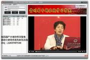 贵州干部在线学习辅助软件 自动考试加速版 2.1