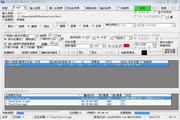 亿彩批量视频合并广告助手 1.0