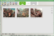 ImageBox 网页图片批量下载器(64位) 7.5.0.0 官方版