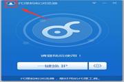 代理蚂蚁浏览器ip软件 3.0.0..