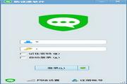助讯通(WinEIM)客户端 8.6.3 官方版