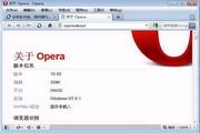 Opera for Windows  38.0.2220.41