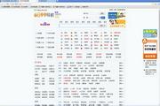 6899去广告浏览器 2.7.9 官方版