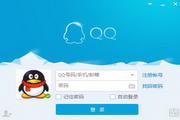 腾讯QQ 8.4.18376 官方正式版
