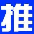 推广大师 1.0.0.8