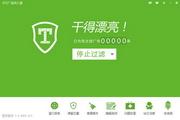 天行广告防火墙 3.6.0528.225 官方正式版