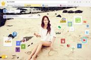 星愿浏览器(Twinkstar Browser) 1.7.0.9