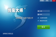纳牛博易大师 v5.2.10官方版