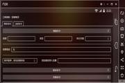 夜神安卓模拟器 3.7.0.0..