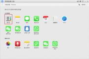 苹果手机通讯录号码恢复软件 1.0.79.330