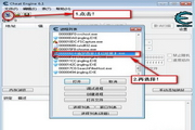 ce修改器(Cheat Engine) 6.5 中文版
