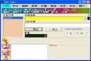Fpe2001修改器 中文版