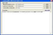 点量DRM视频保护系统 1.0