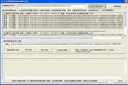 点量视频真实地址解析嗅探组件 3.5.8