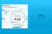 腾讯QQ 8.5.18600 官方正式版