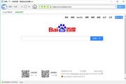 海旭安全浏览器 6.4官方版