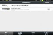 DroidCam V3.6.2.0官方版