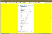 点量PDF阅读组件 1.0