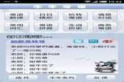 牛牛粤语电脑版 4.7