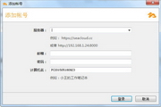 seafile客户端 5.1.3.0官方版