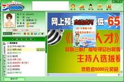 三峡游戏中心 v3.0官方版