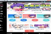 豆腐app电脑版 3.7.1