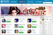 手游岛模拟器 v2.4.7官方版