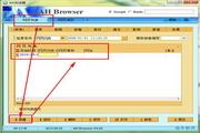 AH浏览器 v4.10官方版