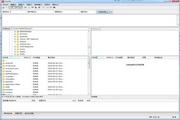 FileZilla(免费FTP客户端) v3.20.1官方版