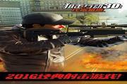 狙击行动3d代号猎鹰电脑版 1.2.0